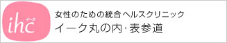 イーク表参道-ロゴ
