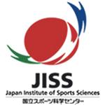 国立スポーツ科学センター(JISS) - 日本スポーツ振興センター