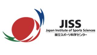 国立スポーツ科学センター(JISS)